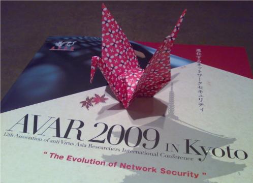 AVAR2009, swan