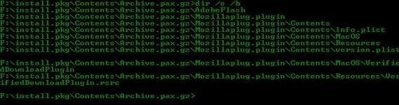 Archive.pax.gz