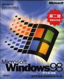 ChinaWin98