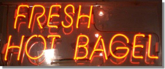 Fresh_Hot_Bagel