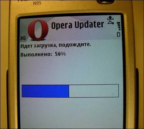 Opera Updater 56%