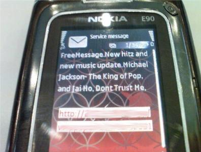 Michael Jackson SMS