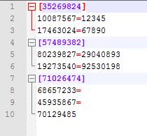 TDL4_clone_config_ini (6k image)