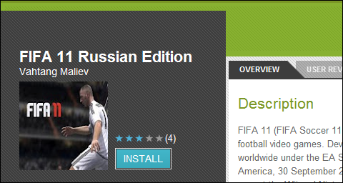 Vahtang Maliev, FIFA 11