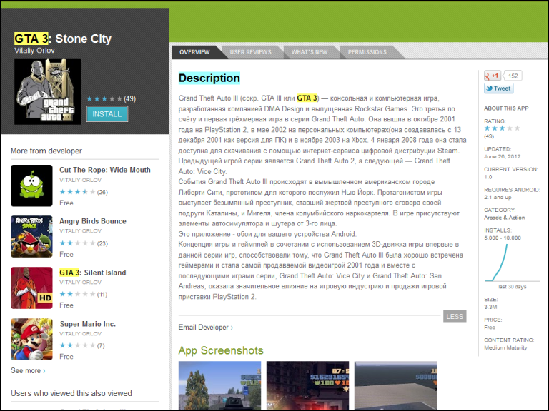 Vitaliy Orlov, GTA 3 Stone City
