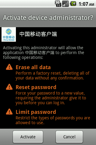 Activate device administrator?