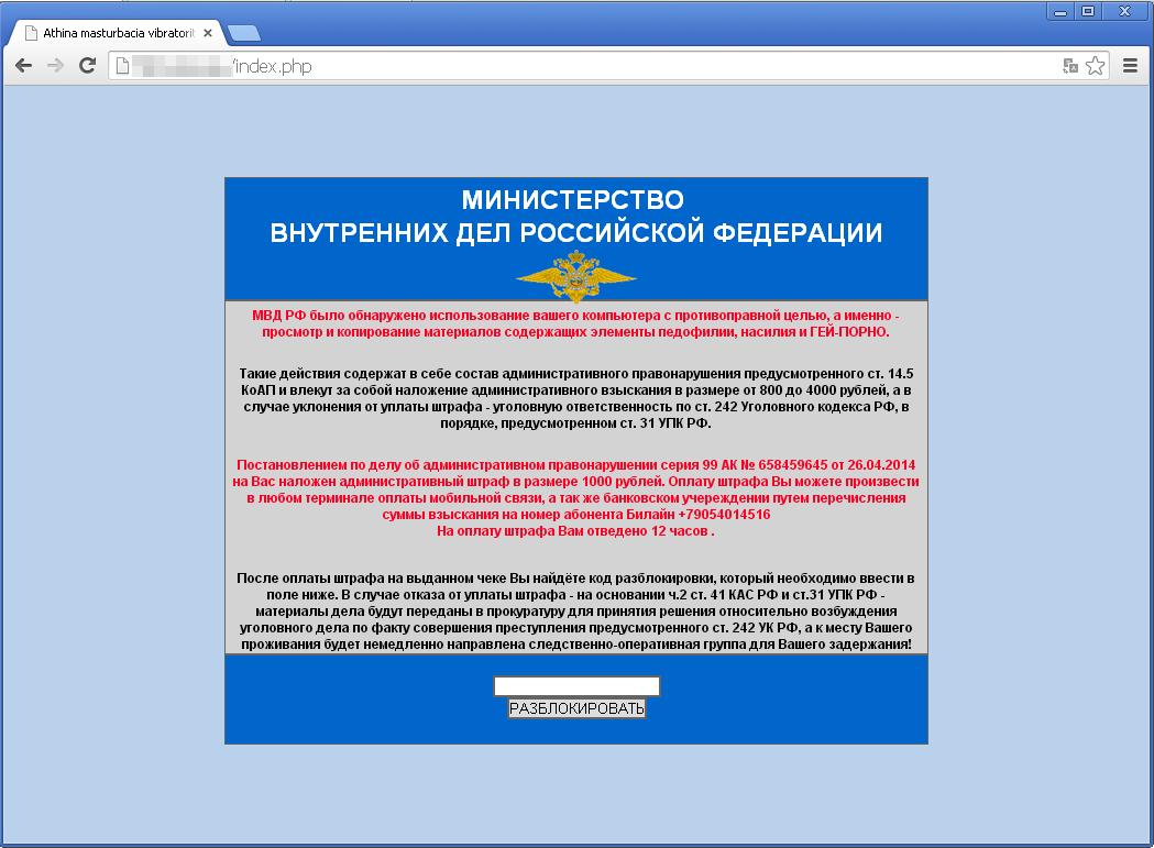 zakon-o-prosmotre-porno-v-kazahstane