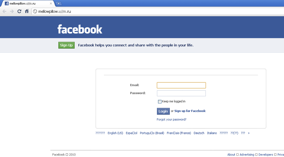 Facebook phishing chat February 2011