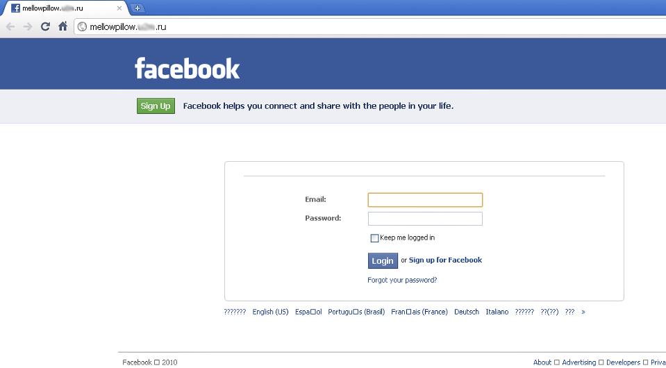 Facebook phishing chat February 2011