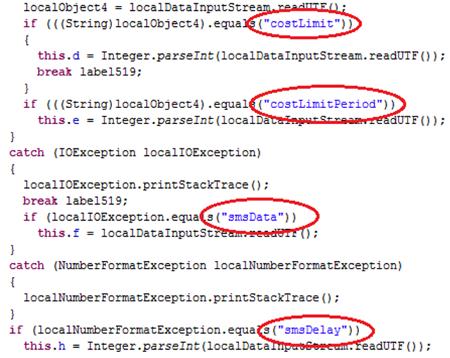 fig7_hidden_info_screenshot