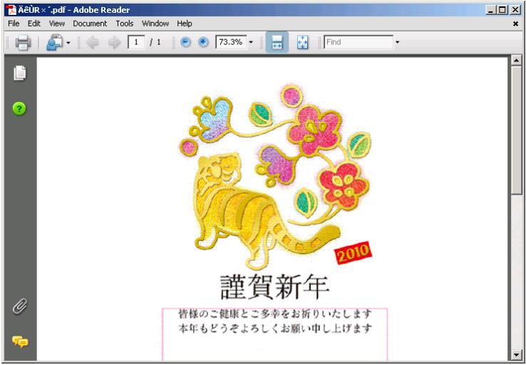 flower-show.org