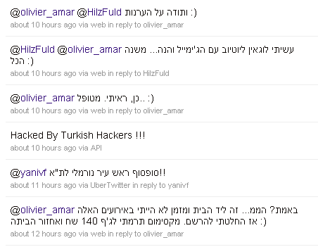Hacked By Turkish Hackers