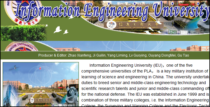 Information Engineering University of China's People's Liberation Army