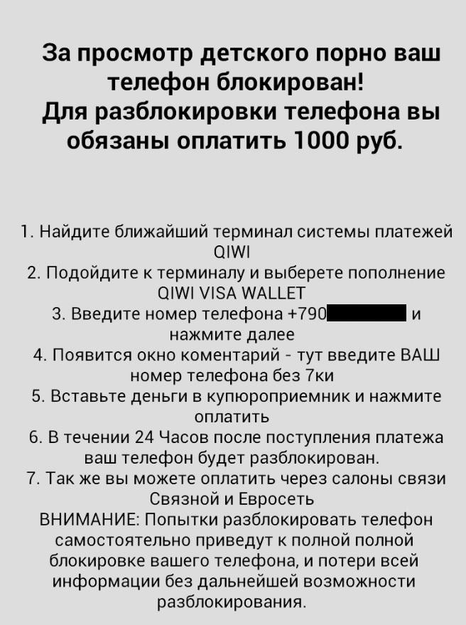 Russia ransom