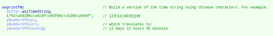 screenshot3_chinese (24k image)