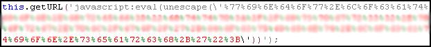 swf code