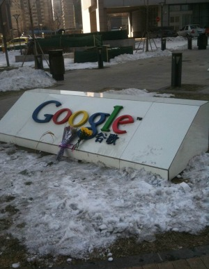 To the memory of Google.cn, image from i.imgur.com/5xJmy.jpg