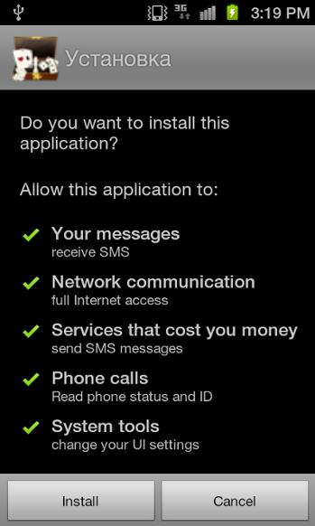 trojan_android_smstado_a_permission_1 (80k image)