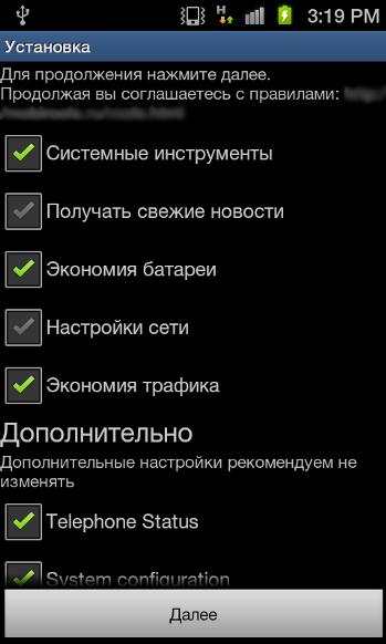 trojan_android_smstado_a_run (67k image)