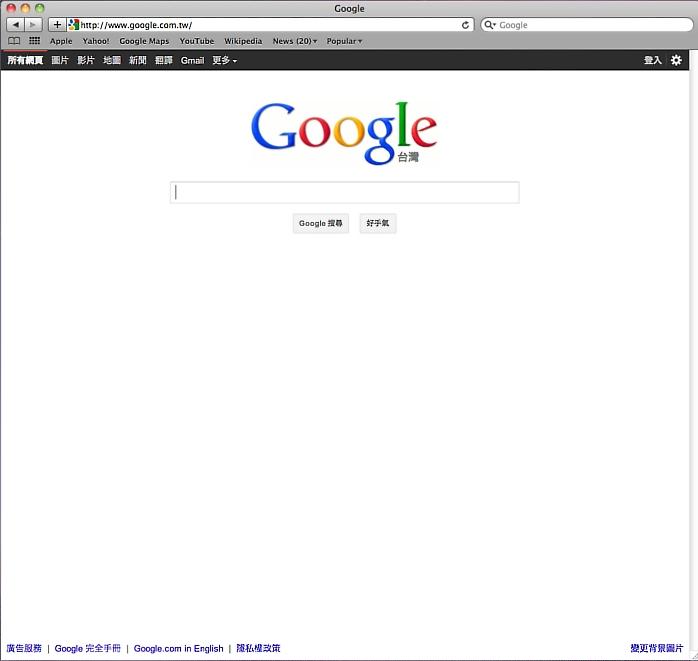 clean google.tw