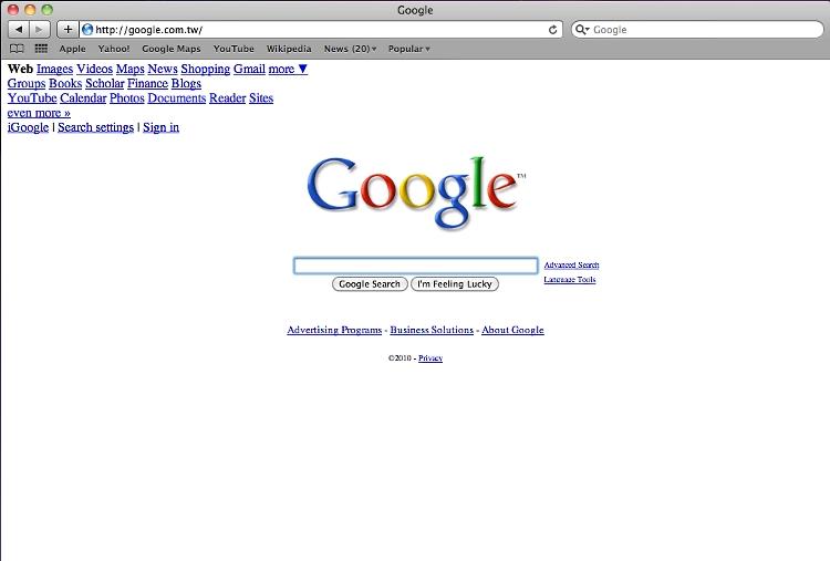 infected google.tw