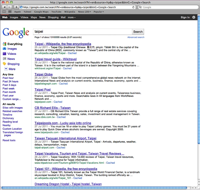 google.tw infected system searches