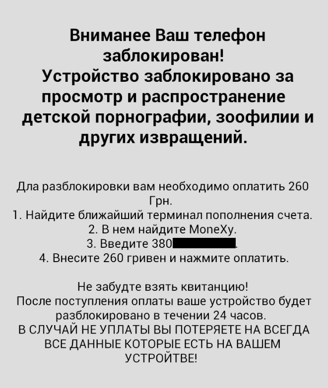 Ukraine ransom