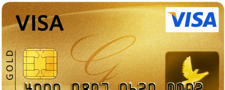what is credit card number visa. VISA credit card image credit: