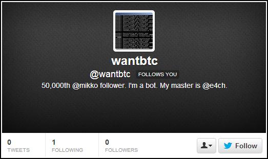 WantBTC